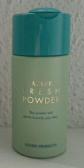 阿紮雷產品新鮮粉 N 80 g 阿紮雷 (阿紮雷) (阿紮雷),洗面乳,[在超過 20000 日元 (不含稅)]、 [樂天框收據專案] [05P03Dec16]