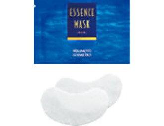 木本化妆品精华面膜 10 包 (20 包) [为] (木本化妆品)