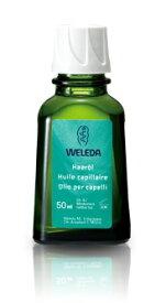 WELEDA ヴェレダ ヘアオイル 50ml