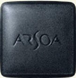 Arsoa 女王银笔芯 135 g (ARSOA 女王银) fs3gm
