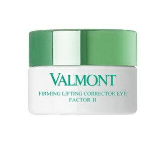 维蒙特眼周肌肤紧致霜因子 II 15 g (眼霜) [与 20000 日元 (不含税)]