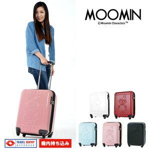 ムーミン ミイ スーツケース かわいい ネームタグ付き|36L/43L 47cm 3.0kg MM2-003|拡張 1年保証 ハード ファスナー|TSAロック搭載 キャラクター [bef][PO10]