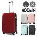 ムーミン ミイ スーツケース かわいい ネームタグ付き 50L/60L 56cm 3.9kg MM2-004 拡張 1年保証 ハード ファスナー TSAロック搭載 キャラクター [bef][PO10]