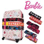 バービースーツケースベルト可愛い旅行用品|ワンタッチバックル式かわいい488664886748868ジェリー[bef][PO10][即日発送]