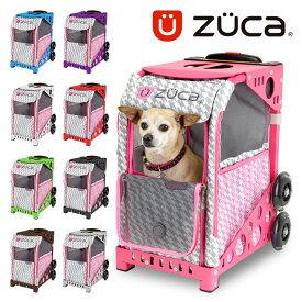 ZUCA ペットキャリー ペットカート ハウンドトゥースピンク 150102 ZuZUCA ズーカ [PO10][bef]