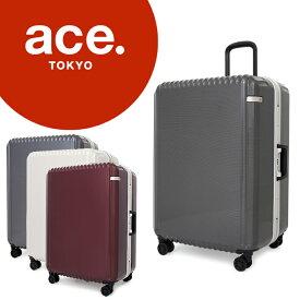 エース スーツケース|96L 65cm 5.1kg 05573|ハード フレーム|静音 TSAロック搭載 大容量 おしゃれ エーストーキョー パリセイドZ [bef][PO10]