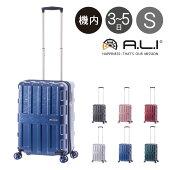 アジアラゲージスーツケース|機内持ち込み40L50.5cm2.6kgALI-2511|ハードファスナー|A.L.IMAXBOXMOSAICモザイクシリーズ|TSAロック搭載キャリーバッグキャリーケース[PO10]