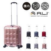 アジアラゲージスーツケース|機内持ち込み34L50cm3.2kgPTS-5006|フロントオープンハードファスナー|A.L.IPANTHEON|TSAロック搭載ストッパー付きキャリーバッグキャリーケース[PO10]