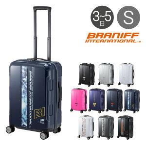 ブラニフ スーツケース 当社限定カラー|52L 56cm 3.4kg 787-56|軽量 ハード ファスナー 1年保証|静音 TSAロック搭載 HINOMOTO おしゃれ ビジネス BRANIFF [PO10][bef][即日発送]
