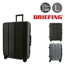 ブリーフィング スーツケース 98L 71cm 6.25kg メンズ BRA191C05 BRIEFING | ハード フレーム | キャリーバッグ キャリーケース ビジネスキャリー 軽量 耐久性 TSAロック搭載 [PO10][bef]