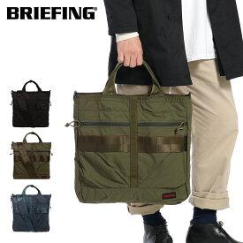ブリーフィング トートバッグ 2WAY 縦型 メンズ BRA193T22 BRIEFING | ショルダーバッグ 軽量 [PO10][即日発送]