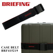 ブリーフィングスーツケースベルト旅行用品BRF415219|ワンタッチバックル式おしゃれトラベルビジネスBRIEFING[bef][PO10][即日発送]