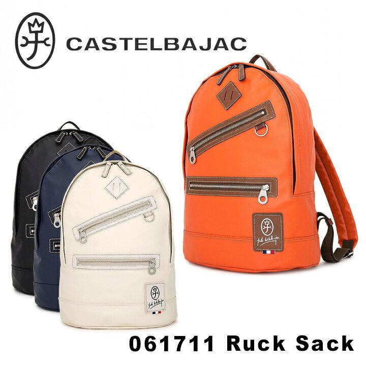 カステルバジャック CASTELBAJAC リュック 061711 ダース 【 リュックサック デイパック メンズ 】