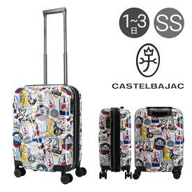 カステルバジャック スーツケース リフカ 35(40)L 47cm 3.2kg CAS-345162 CASTELBAJAC | ハード ファスナー 機内持ち込み | 拡張 TSAロック搭載 キャリーバッグ キャリーケース 当社限定 別注[PO10][bef][即日発送]