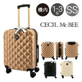 セシルマクビー スーツケース 35L 53cm 2.6kg レディース CM12-4-00001 CECIL McBEE | ハード ファスナー | キャリーケース ハードキャリー [PO5][即日発送]