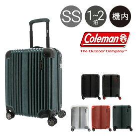 コールマン スーツケース|機内持ち込み 38L/46L 46cm 2.9kg 14-59|拡張 ハード ファスナー|TSAロック搭載 キャリーバッグ キャリーケース[bef][PO10]
