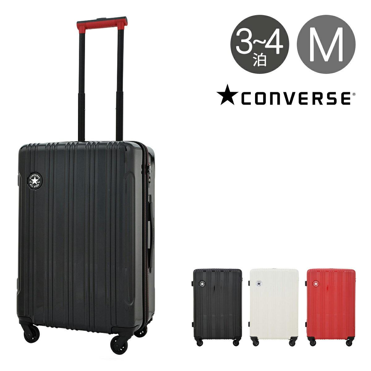 コンバース スーツケース 16-01 54cm 【 CONVERSE キャリーケース 軽量 TSAロック 】[bef][即日発送]