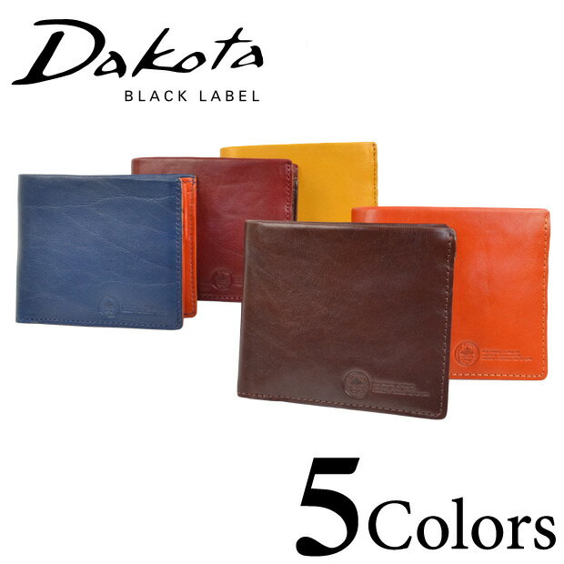 ダコタ ブラックレーベル 財布 Dakota Black Label ステファノ 二つ折り財布 牛革 625000【送料無料】