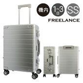 フリーランススーツケース|31L54cm3.94kgFLT-007|ハードフレーム|TSAロック搭載アルミボディビジネスFREELANCE[PO5][即日発送]