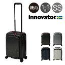 イノベーター スーツケース 機内持ち込み 36L 48cm 3.3kg IND271 innovator|当社限定...