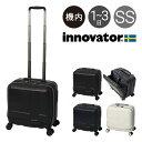 イノベーター スーツケース 横型 4輪 機内持ち込み 33L 36.5cm 3.4kg INV36 innovator|ハード ファスナー キャリーバ…