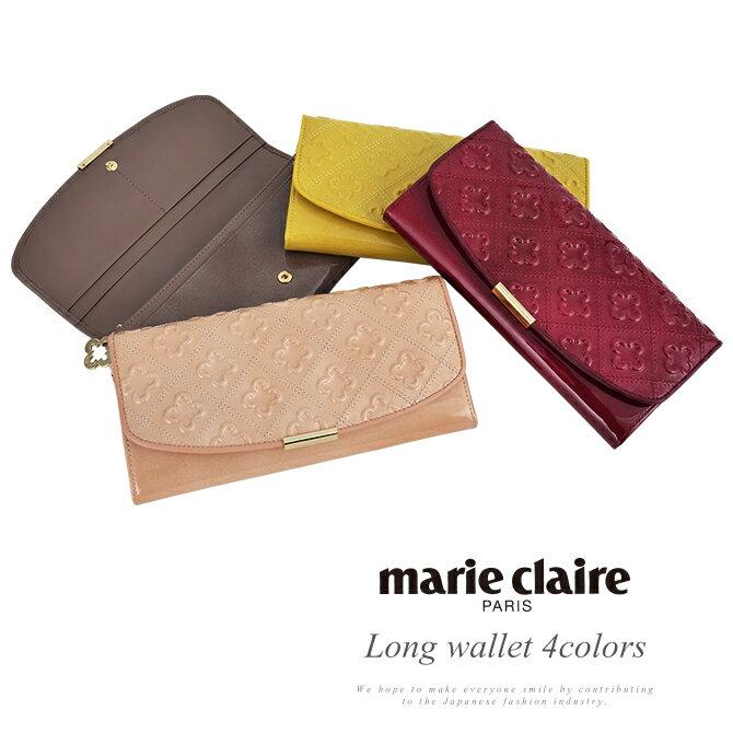 【セール】【SALE】マリクレール 財布 marie claire Supple vivi シュプールヴィヴィ ホック式長財布 レディース 牛革 MC88588【送料無料】