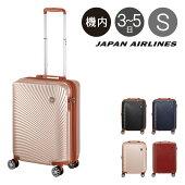 JALスーツケース|機内持ち込み42L47cm2.7kg601-47|軽量拡張1年保証ハードファスナー|TSAロック搭載おしゃれジャパンエアライン[PO10][即日発送]