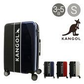 カンゴールスーツケース|50L56cm3.7kg250-05750|軽量拡張ハードファスナー|TSAロック搭載おしゃれ[PO10][即日発送]