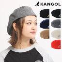 カンゴール ハンチング ウール 504 メンズ レディース 197169001 KANGOL   帽子 [即日発送]