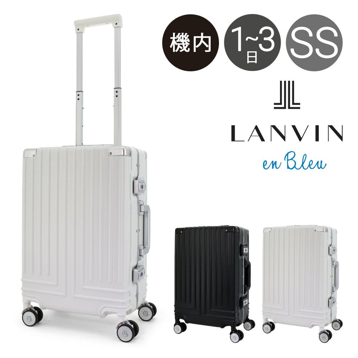 ランバンオンブルー スーツケース 595311 49cm 【 LANVIN en Bleu ヴィラージュ 】【 キャリーケース 機内持ち込み フレーム 】[bef][即日発送]