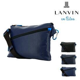 ランバンオンブルー ショルダーバッグ アルマイト メンズ554102 LANVIN en Bleu | 斜めがけ サコッシュ 本革 牛革 レザー[PO10]