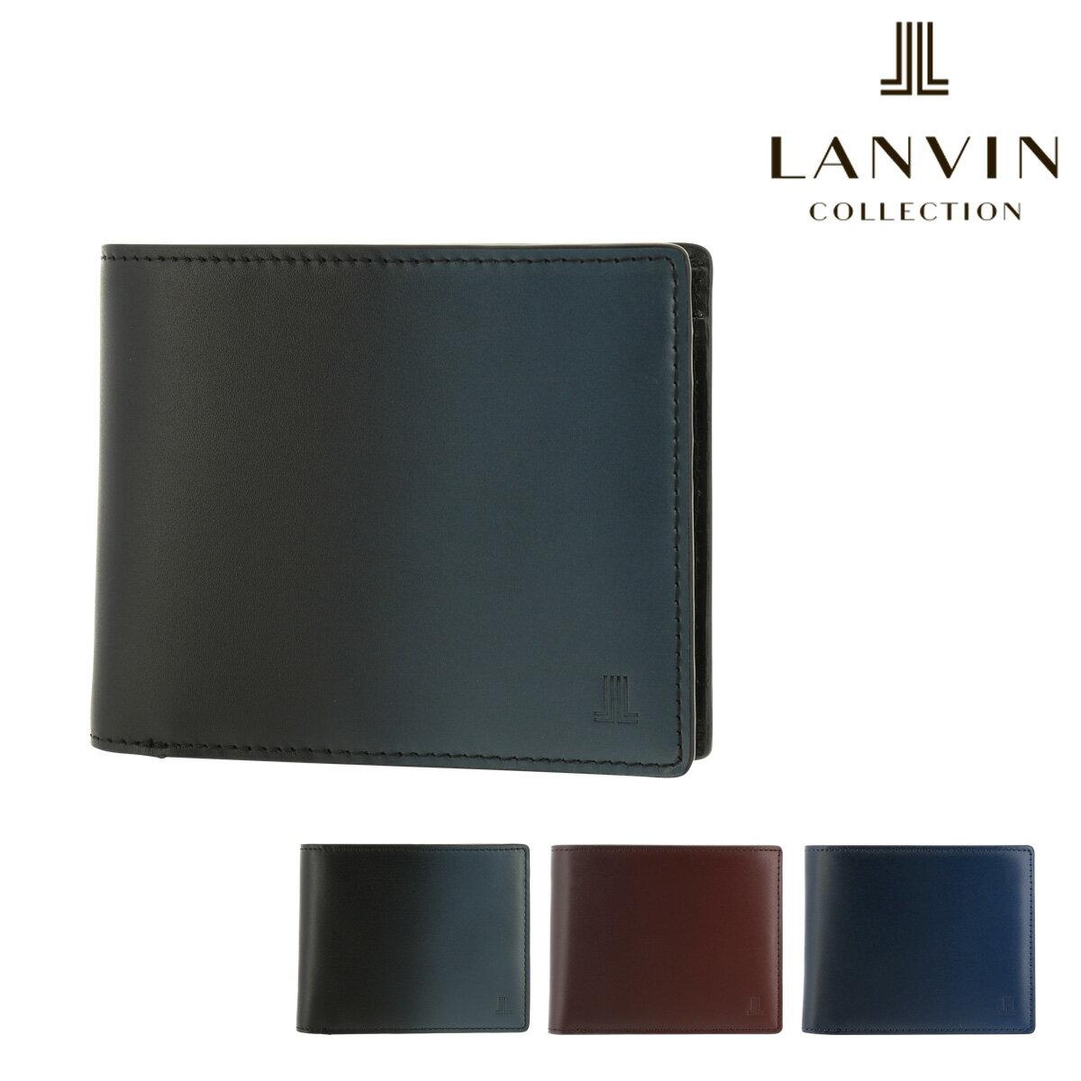 ランバンコレクション 二つ折り財布 レザーグラデーション メンズ JLMW8IS2 | 本革 レザー ブランド専用BOX付き[bef][PO5]