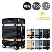 ランツォスーツケース|機内持ち込み33L46cm5kg19インチ|LCC対応アルミニウム合金ハードフレーム|LANZZOVIKING|TSAロック搭載キャリーバッグキャリーケース[PO10]