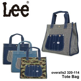 Lee リー トートバッグ 320-114 overalls2 ハンドバッグ デニム コットン [bef][PO10][即日発送]