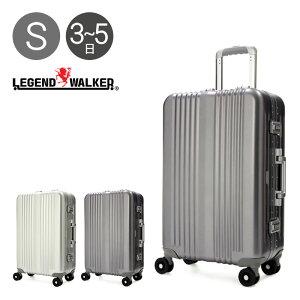 レジェンドウォーカー スーツケース A-BLADE 55L 60cm 5.3kg 1000-60 アルミニウム合金 5年保証 アルミ ハード フレーム 静音 TSAロック搭載 HINOMOTO ビジネス [bef][PO10]