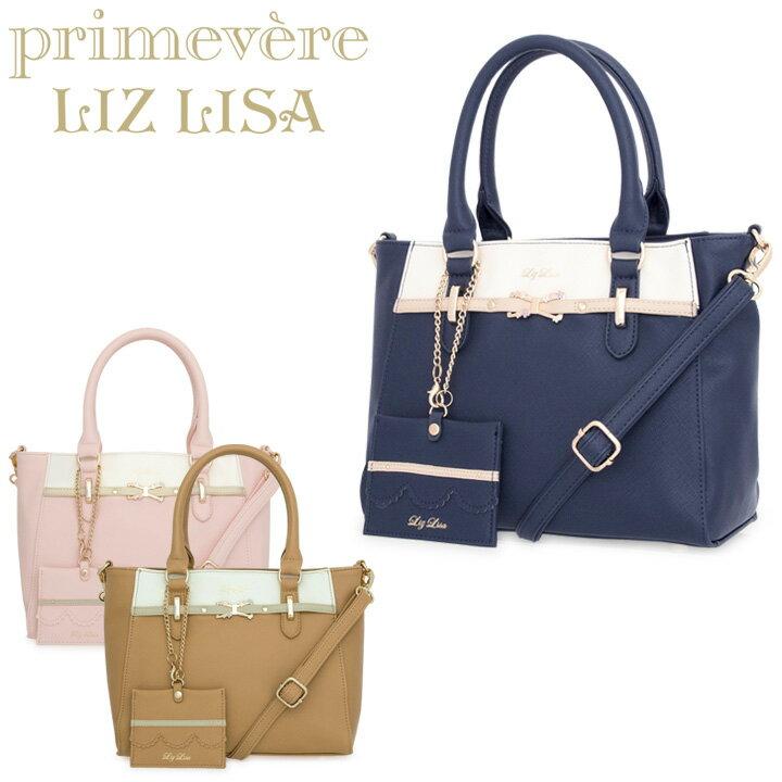リズリサ Primevere LIZ LISA ハンドバッグ 87624 ティー 【 2WAY ショルダーバッグ トートバッグ パスケース付 リボン レディース 】【即日発送】