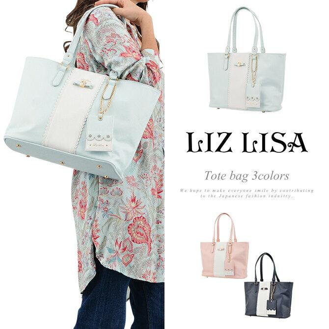 リズリサ Primevere LIZ LISA トートバッグ 87642 アネラ 【 ハンドバッグ パスケース付 リボン 】【即日発送】
