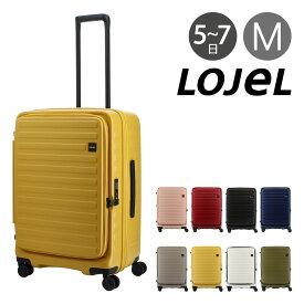 ロジェール スーツケース CUBO-M|70L/77L 62cm 3.9kg Mサイズ|フロントオープン 拡張 ハード ファスナー|TSAロック搭載 おしゃれ ビジネス [bef][PO10][即日発送]