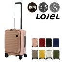 ロジェール スーツケース CUBO-S|機内持ち込み 37L/42L 50.5cm 3.1kg Sサイズ|フロントオープン 拡張 ハード ファス…