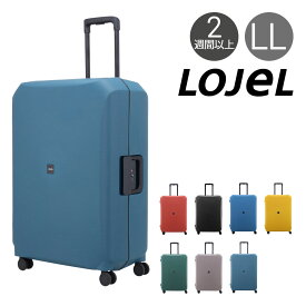 ロジェール スーツケース 112L 70cm Voja VOJA-L ハード | LOJEL | TSAロック搭載 キャリーバッグ キャリーケース [PO10][即日発送]