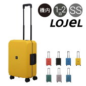 ロジェールスーツケース37L48.5cmVojaVOJA-Sハード|LOJEL|TSAロック搭載キャリーバッグキャリーケース[即日発送][PO10]