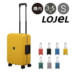 ロジェール スーツケース 37L 48.5cm Voja VOJA-S ハード | LOJEL | TSAロック搭載 キャリーバッグ キャリーケース [PO10][即日発送]