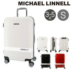マイケルリンネル スーツケース   44L 55cm 3.2kg 360-5011   ハード ファスナー   リフレクター メンズ MICHAEL LINNELL   TSAロック搭載 キャリーバッグ キャリーケース [PO10][bef]