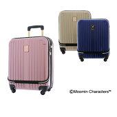 ムーミンミイスーツケースかわいい|39L/49L46cm3.35kgMM2-009|フロントオープン拡張1年保証ハードファスナー|TSAロック搭載キャラクター[bef][PO10][即日発送]