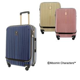 ムーミン ミイ スーツケース キャラクター 53L/63L 55cm 4.7kg ハード ファスナー MM2-010 キャリーケース 拡張 TSAロック搭載 フロントオープン [bef][PO10][即日発送]
