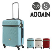 ムーミンミイスーツケース当社限定かわいい|49L63cm3.8kgMM2-018|フロントオープンハードファスナー|TSAロック搭載キャラクター[PO10][即日発送]