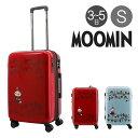 ムーミン スーツケース 50L 62cm 3.9kg レディース MM2-024 MOOMIN |ハード ファスナー | キャリーケース TSAロック搭載 拡張[PO10]