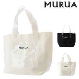 ムルーア トートバッグ キャンバス レディースMR-B741 MURUA   小さめ ミニトート キャンバス[PO5]