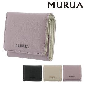 ムルーア 二つ折り財布 ベーシックチェーン レディース MR-W703 MURUA | ブランド専用BOX付き[bef][PO5]