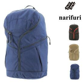 ナリフリ リュック ハテナリュック A4 メンズ NF927 narifuri | PC収納 リュックサック バックパック 防水 防汚[PO10]